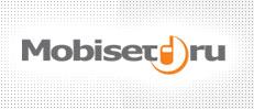 Форумы на Mobiset.ru