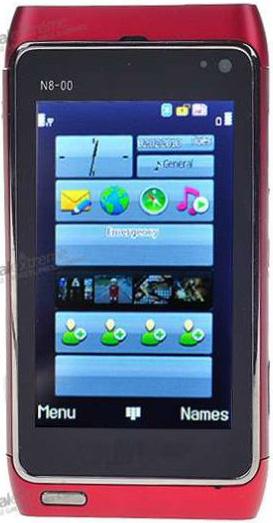 N8 i китайский телефон nokia n 8 i mини 2sim тв с чехлом купить