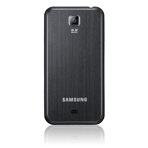 Скачать бесплатно аську на телефон samsung galaxy s19003, скачать.