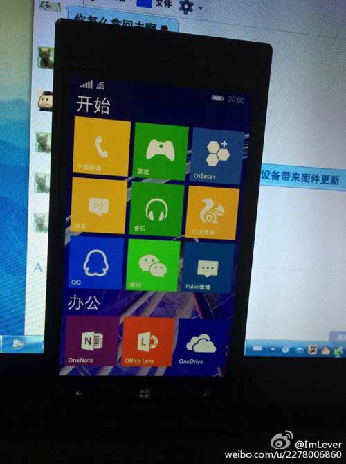 Опубликованы скриншоты мобильной версии Windows 10