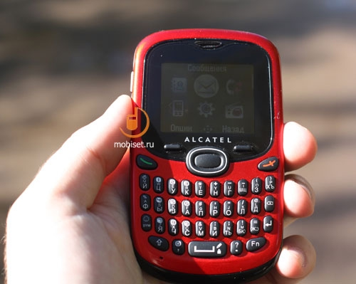 Alcatel ot 255