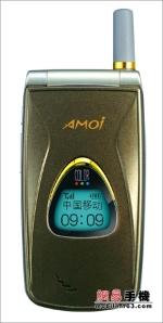 Amoi A90B