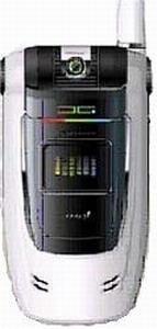Amoi WMA9507
