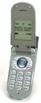 Audiovox CDM-8500