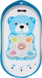 BB-mobile Baby Bear