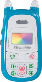 BB-mobile Guard