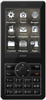 BBK K300