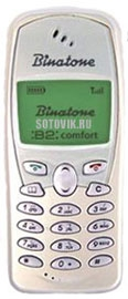 Binatone B2 Comfort