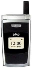 Bird V5500