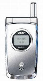 CEC Q2000