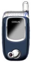 COSUN Q808