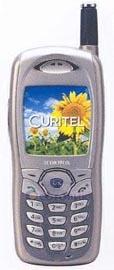 Curitel HX-525B