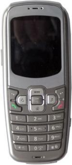 Curitel HX-570B