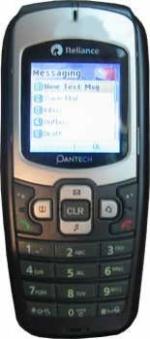 Curitel HX-575