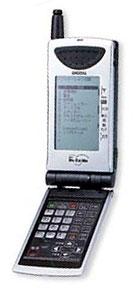 Docomo datascope