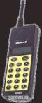 Ericsson DH618