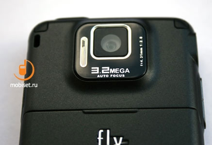 Fly B600
