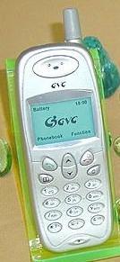 Gvc a618