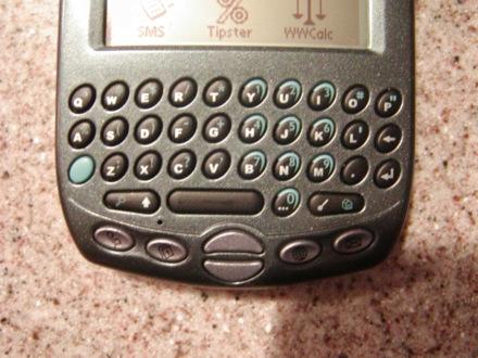 treo handspring Handspring treo 90 freeware, get handspring treo 90 free software for your palm os powered handspring treo 90 phone.