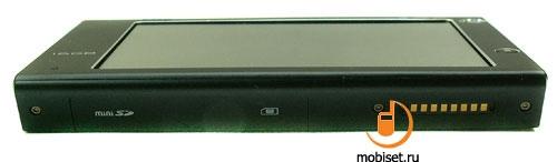 HTC Advantage X7510