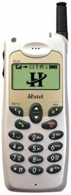 Hutel HDB-710