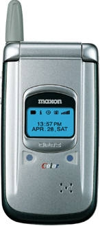 Maxon MX-7600