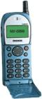 Maxon MX6899