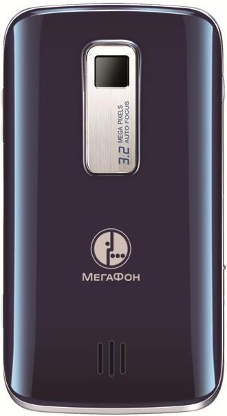 Сотовый телефон Huawei GR3 Grey