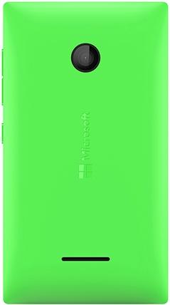 Microsoft Lumia 532 Dual SIM