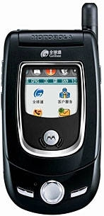 Motorola A768