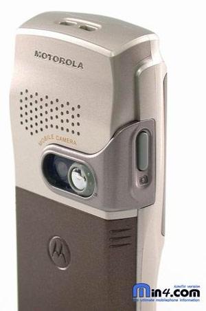 Сотовый телефон Motorola Moto C Plus XT1723 Metallic Chery