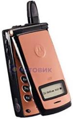 Motorola i830