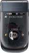 Motorola MING A1600