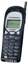 Motorola T2260