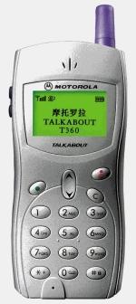 Motorola T360