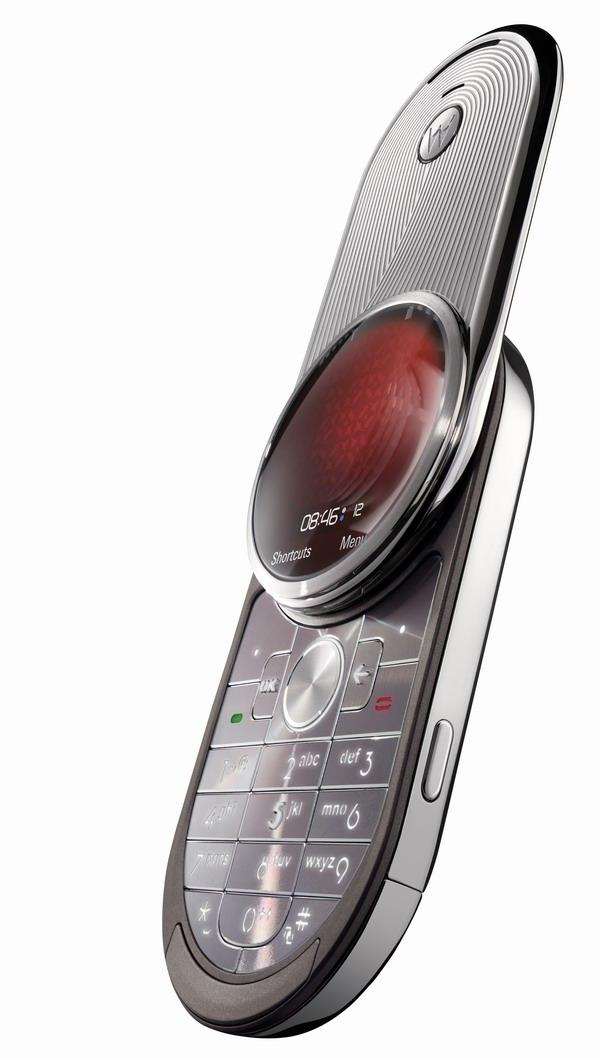 Motorola MOTOAURA