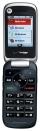 Motorola W766 Entice