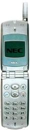 NEC DB5000