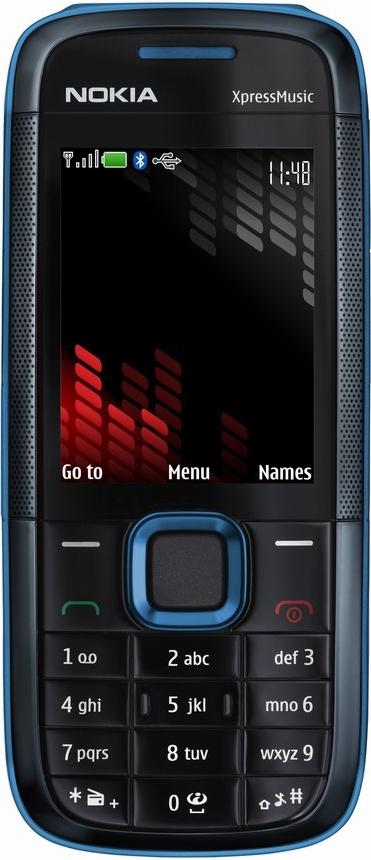 Сотовые телефоны nokia 5130 xpressmusic цены