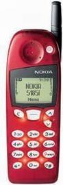 Nokia 5185i