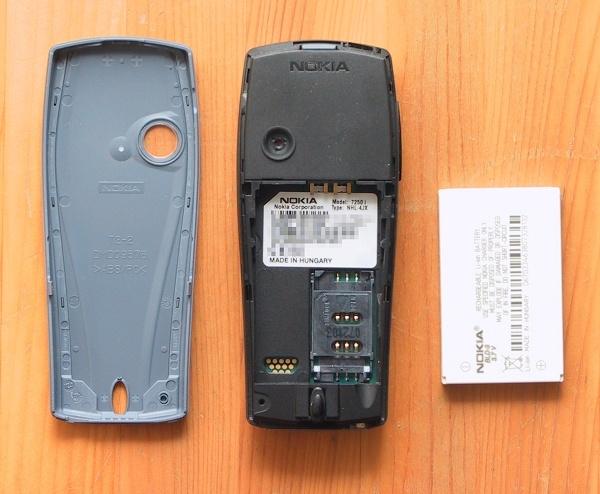 Другие телефоны nokia каталог сотовых