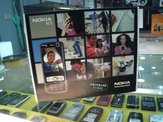 Nokia n72 encrypted cell phones $3,06500
