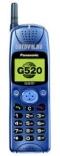 Panasonic G520