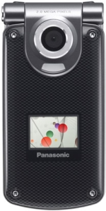 Panasonic VS7