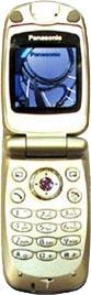 Panasonic X60