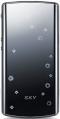 Pantech IM-U450L Hommage Folder