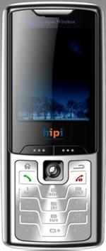 Paragon Wireless hipi-2200™