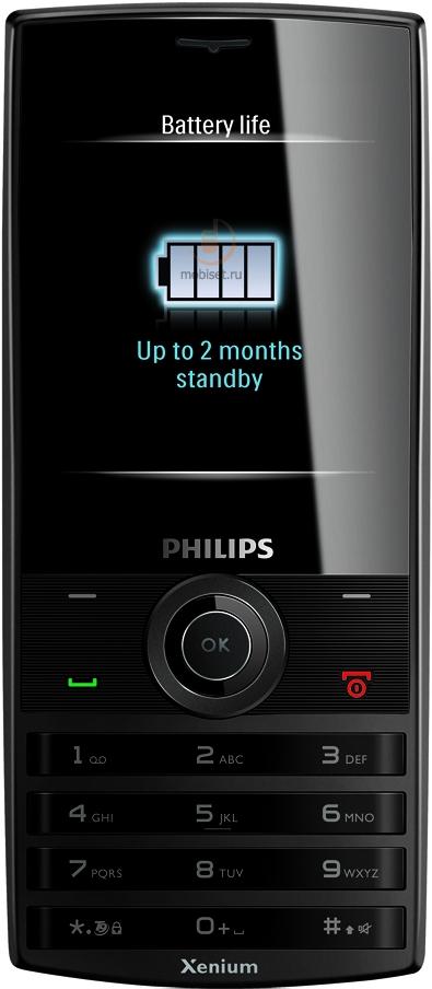 Philips x503 xenium инструкция