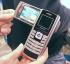 Samsung SCH-B100