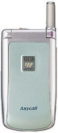 Samsung SCH-X230